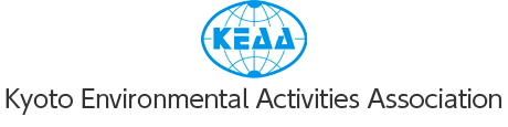 Kyoto Environmental Activities Association(KEAA)