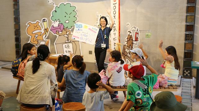 環境ボランティアによる学習会や地域のイベント等へのブース出展イメージ